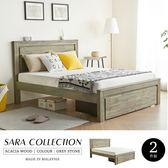 5尺床組 SARA莎拉鄉村系列實木雙人房間組-2件式(床架+床墊)/H&D 東稻家居