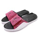 Nike 拖鞋 Jordan Hydro 7 V2 粉紅 黑 魔鬼氈 爆裂紋 舒適鞋墊設計 喬登 男鞋【PUMP306】 BQ6290-061