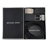 【南紡購物中心】MICHAEL KORS方牌/針扣雙面用皮帶禮盒組-海軍藍/黑