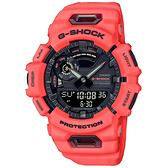 CASIO 卡西歐 手錶專賣店 GBA-900-4A G-SHOCK 智慧藍牙連線 雙顯 男錶 矽膠錶帶 防水200米 GBA-900
