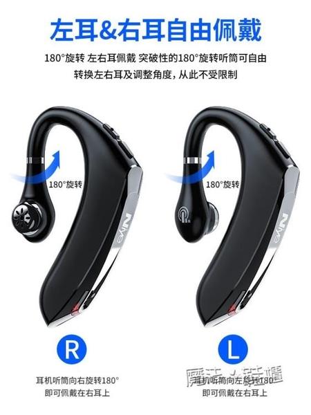 適用于huawei華為藍芽耳機骨傳導不入耳久戴不痛真無線掛耳式運動跑步 夏季新品