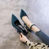 一字扣高跟鞋女2020春季新款百搭法式少女細跟尖頭床上性感單鞋女