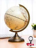 地球儀 得力地球儀擺件書房辦公室20cm金屬復古學生 非凡小鋪