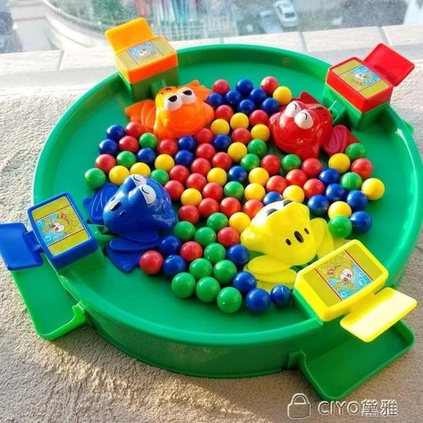 青蛙吃豆小青蛙赤豆貪吃的青蛙三只的玩具瘋狂青蛙搶吃豆豆玩具YYP CIYO黛雅