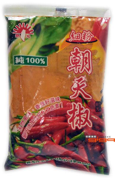 【吉嘉食品】新光 朝天椒/辣椒粉(細粉/中細粗) 1包300公克45元[#1]