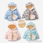 兒童棉服系列 嬰兒秋冬裝棉衣服兒童羽絨棉服男女寶寶冬季加厚外出棉襖加絨外套 快意購物網