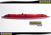 莫名其妙倉庫【MP044 第三剎車燈】原廠 11年/6月-14年 長條LED 非燈泡款 第三煞車燈 Mondeo Mk4.5