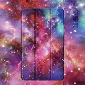 2021新款三星Galaxy Tab A7 Lite保護套8.7英寸平板SM-T220/T225全包防摔保護殼輕薄簡約三折皮套