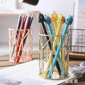 創意筆筒  北歐鐵藝圓形筆筒金屬時尚書房多功能大容量學生辦公收納筒 KB9529【野之旅】