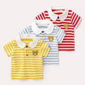 寶寶夏裝女童短袖2018新款T恤男童上衣韓版打底衫嬰兒POLO衫夏季【小梨雜貨鋪】