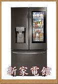 *新家電錧*【LG 樂金 GR-QBFL87BS】821公升WiFi敲敲看門中門冰箱