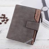 短夾男士錢包短款青年韓版豎款多功能錢夾創意個性學生多卡位皮夾三折 交換禮物