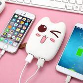 超薄行動電源充電20000mah便攜小米三星蘋果通用手機行動電源 免運直出