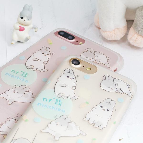 iPhone7 Plus/iPhone8 Plus/i6 Plus TPU 手機殼 5.5吋【machikoㄇㄚˊ幾 – 給我蘿蔔嘛】麻幾兔 wakase