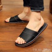 夏季家居拖鞋男女室內防滑木地板家用軟底牛皮皮面居家涼拖鞋夏天  深藏blue