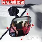 汽車輔助觀后鏡車內看寶寶后視鏡兒童觀察鏡車載玻璃鏡廣角曲面鏡 小時光生活館
