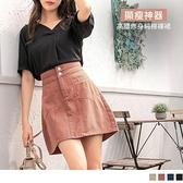 《CA2281-》純色高含棉修身高腰A字短褲裙 OB嚴選