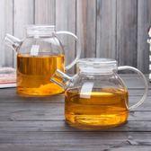黑五好物節大容量冷水壺玻璃耐高溫防爆涼水壺果汁涼杯茶壺家用瓶耐熱涼水杯   夢曼森居家