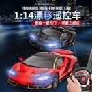 兒童遙控車玩具充電開門跑車兒童禮物 益智玩具兒童電動遙控玩具車 重力感應方向盤賽車