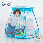 兒童帳篷大號室內女公主游戲玩具屋男孩城堡寶寶波波海洋球池XW 全館免運