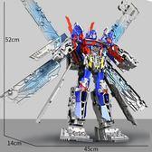變形玩具金剛擎天柱5手辦超大合體版汽車機器人帶廂模型兒童男孩