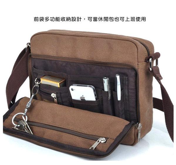 DF BAGSCHOOL - 韓版熱銷帆布款機能型側背包