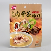新加坡獅城胡椒肉骨茶包  30g