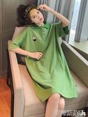 牛油果綠連身裙女2020新款夏季大碼短袖中長款超仙森系POLO領裙子 伊蒂斯