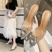 網紅透明涼鞋女夏新款一字帶細跟水鑽性感尖頭高跟鞋夏仙女風 酷斯特數位3c