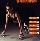 S型伏地挺身器加厚男女鍛煉胸肌健身訓練腹肌俯臥撐輔握訓練器【奇趣小屋】