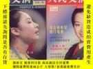 二手書博民逛書店罕見北京刊物:《人民文摘》試刊號、創刊號(D16K)Y27499