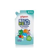 貝親 Pigeon 奶瓶蔬果清潔液 650ml 補充包 80221