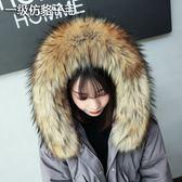 仿皮草領子狐貍貉子帽條毛毛領子裝飾毛絨條披肩圍脖圍巾帽條冬女 美芭