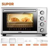 烤箱 電烤箱家用多功能烘焙30升大容量全自動烤箱小型官方旗艦店 WJ【米家科技】