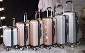 學生行李箱男萬向輪拉桿箱女登機22寸擴展密碼旅行箱QM『美優小屋』