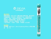 1米【DEVIA泡泡魚】2.4A高速 TypeC HTC UPlay U11eyes 10EVO 快充充電傳輸線試管線