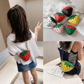 兒童小包包草莓鍊條斜背包寶寶可愛小女孩零錢包配飾水果側背包潮 伊羅鞋包