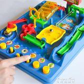 小貝歷險記兒童益智親子游戲彈珠迷宮走珠趣味闖關玩具立體迷宮球   麥琪精品屋