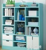 書架簡約落地置物架客廳簡易省空間收納架家用學生桌上小書架書櫃 雙十二全館免運