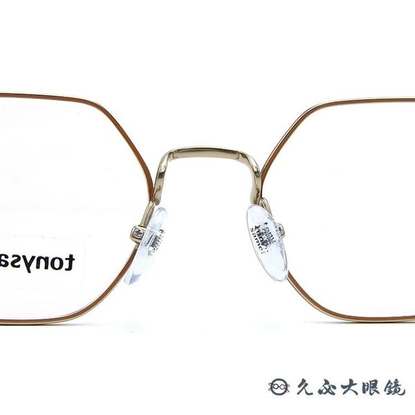 tonysame 日本眼鏡品牌 TS10648 067 (橘) 多角形 鈦 近視眼鏡 久必大眼鏡