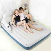 充氣床 氣墊床雙人家用 加厚單人 豪華充氣床墊戶外便攜沙發床WZ2925 【極致男人】TW