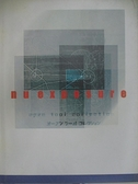 【書寶二手書T6/設計_J68】Nu exposure : open tool collection_Akiko Komiya ... [et al.]