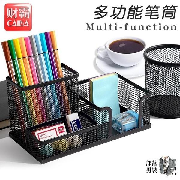 筆筒 收納盒筆桶筆架收納筆筒學生桌面創意筆插筆筒學生時尚文具可愛大容量多功能筆筒