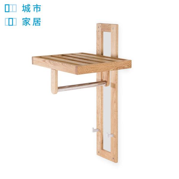 【城市家居-綠的傢俱集團】牆壁掛衣置物架(掛勾架)