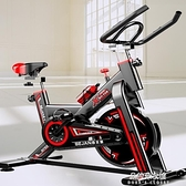 動感單車動感單車家用室內運動健身車 超靜音腳踏健身運動器材 運動器 朵拉朵