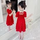女童洋裝夏裝新款童裝洋氣女孩公主裙夏季雪紡秋裝裙子 極簡雜貨
