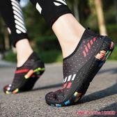 沙灘襪新款男沙灘鞋涉水防滑女潛水襪泰國游浮潛游泳鞋跑步機運動漂流鞋CY潮流站