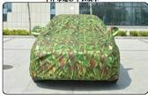 長城新哈弗H6哈佛H2車衣h2s專用車罩加厚防曬防雨雪牛津布汽車套