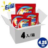 箱購 白蘭強效除蟎過敏洗衣粉 4.25kg x 4入組_聯合利華