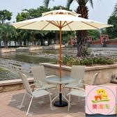 戶外遮陽傘 2米廣告中柱遮陽傘大戶外擺攤花園3米太陽傘庭院咖啡廳露臺桌椅傘【樂淘淘】